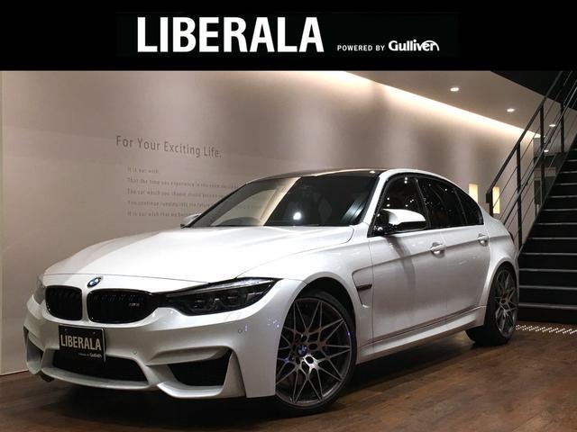 BMW M3 M3セダン コンペティション LEDライト/harmankardon/純正HDDナビ/フルセグ/Bluetooth/社外ドラレコ/レーダー/ヘッドアップディスプレイ/衝突軽減ブレーキ/レンキープアシスト/ブラインドスポットアシスト