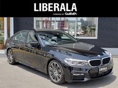 BMW523dMスポーツ イノベーションPKG&リモートパーキング