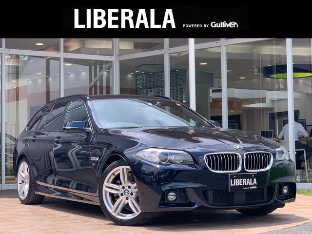 BMW 5シリーズ 523dツーリング Mスポーツ HDDナビ バックカメラ 衝突軽減装置 ACC コーナーセンサー ブラインドスポットモニター HIDヘッドライト ETC ターボ