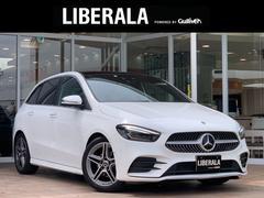 BクラスB180 AMGレザーエクスクルーシブパッケージ レーダーセーフティPKG パワーテールゲート フットオープナー AMGレザーエクスクルーシブ アドバンスドパッケージ ナビゲーションPKG Mercedes me パノラミックスライディングルーフ