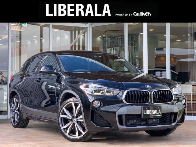 BMW X2 xDrive 20i MスポーツX インテリジェントセーフティ アドバンスドアクティブセーフティ レーンディパーチャーアラート アクティブコントロール ヘッドアップディスプレイ OP20インチAW