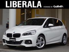 BMW218iAツアラー Mスポ  Iセーフティ/コンフォートPK