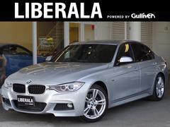BMW320d Mスポーツ コンフォートアクセス/HDDナビ/