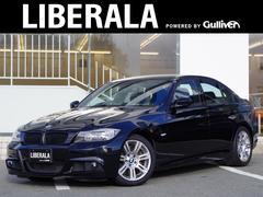 BMW335i Mスポーツパッケージ ナビ 黒革シート クルコン