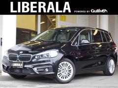 BMW218iグランツアラーラグジュアリー アドバンスドセーフティ