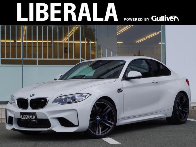 BMW ハーマンカードン 黒革シート 純正19inAW クルコン