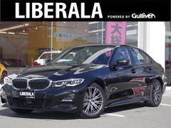 BMW320d xDrive Mスポーツ コンフォートP ACC