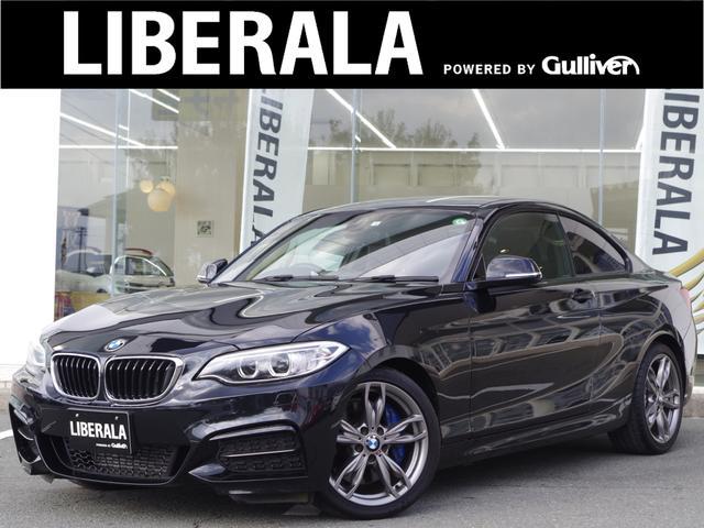 BMW 2シリーズ M235iクーペ Mエアロダイナミクス ブルーキャリパー ブラックレザー シートヒーター 純正ナビ バックカメラ レーンディパーチャー 純正キセノンヘッドライト