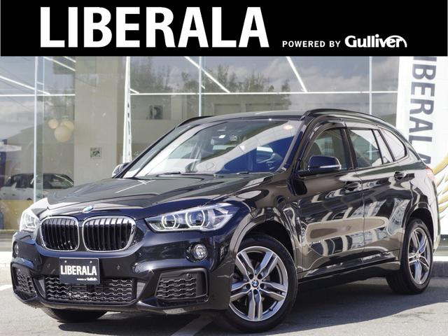 BMW X1 xDrive 18d Mスポーツ ハイラインパッケージ コンフォートパッケージ 純正ナビ フルセグTV バックカメラ パーキングアシスト ブラックレザー シートヒーター パワーシート