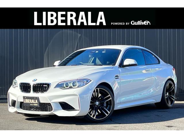 BMW ベースグレード harman/kardon 純正ナビ バックカメラ インテリジェントセーフティ クルーズコントロール レザーシート シートヒーター コンフォートアクセス ドライブレコーダー