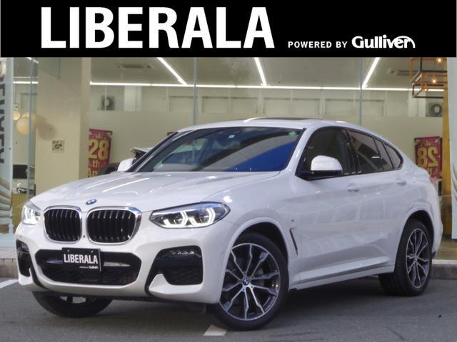 BMW xDrive 20d Mスポーツ OP20インチAW ハーマンカードン サンルーフ 純正HDDナビ&フルセグテレビ パノラマビューカメラ HUD ACC BMWライブコックピット LEDヘッドライト ヴァーネスカレザーシート