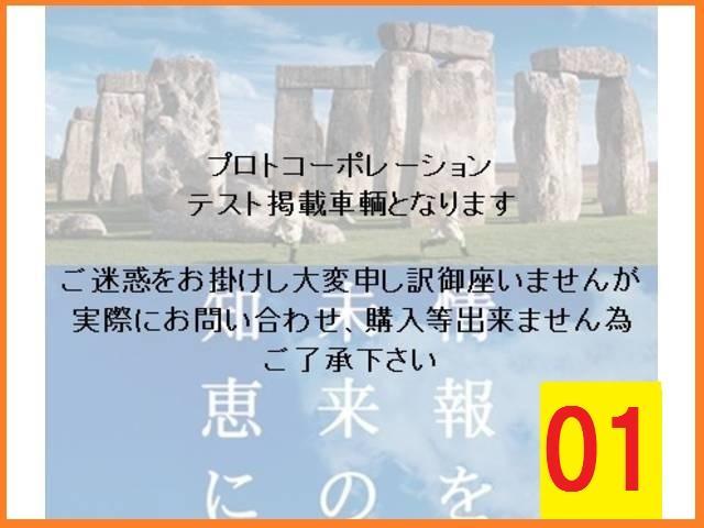 オロチ(大蛇)(光岡)ベースグレード 中古車画像