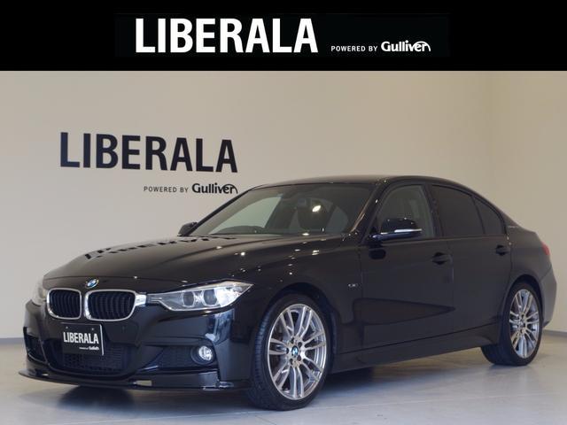 BMW アクティブハイブリッド3 Mスポーツ 19インチAW 黒革