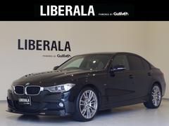 BMWアクティブハイブリッド3 Mスポーツ 19インチAW 黒革
