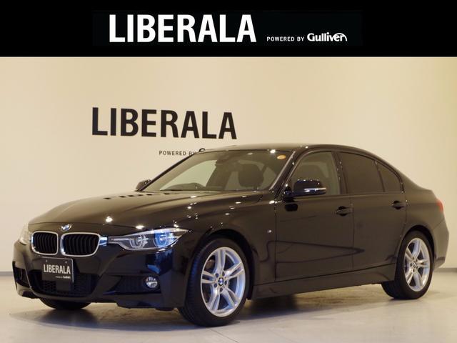 BMW 320dMスポーツ ドライビングアシストACC LEDライト