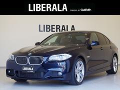 BMW523iエクスクルーシブスポーツ300台限定 茶革 19AW