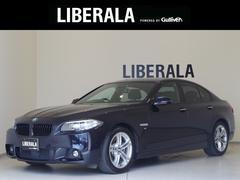 BMW523dMスポーツ サンルーフ 純正ナビ ACC 黒キドニー