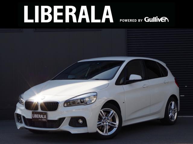 BMW 218iアクティブツアラーMスポーツ ACC HUDプラスP