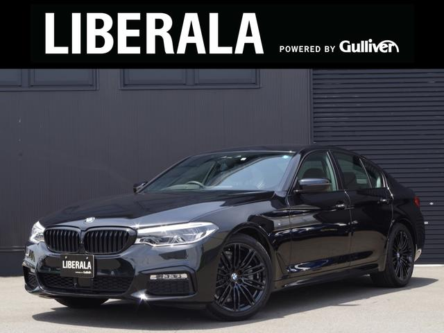 BMW 523iエディションミッション:インポッシブル登録済未使用車