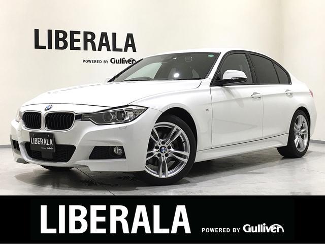 BMW 3シリーズ 320d Mスポーツ アクティブクルーズコントロール インテリジェントセーフティ 純正HDDナビ バックカメラ LEDヘッドライト コンフォートアクセス パワーシート 純正18インチAW ミラーETC 純正ドラレコ