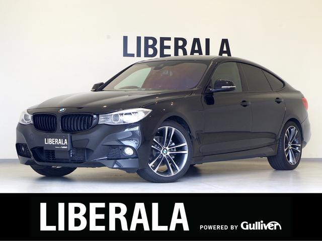 BMW 3シリーズ 320iグランツーリスモ Mスポーツ アクティブクルーズ 衝突軽減B レーンDW 純正ナビ Bカメラ パワーシート OP19incAW コンフォートアクセス パワーバックドア パークディスタンス バイキセノン ブラックキドニーグリル
