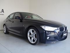 BMW320d Mスポーツ ACC Bカメラ 赤レザーシート