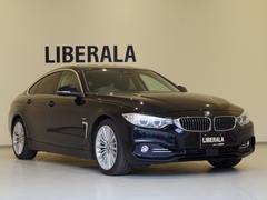 BMW420iグランクーペ ラグジュアリーアクティブクルーズ