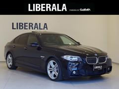 BMW523d Mスポーツ サンルーフ 黒革 ACC フルセグ