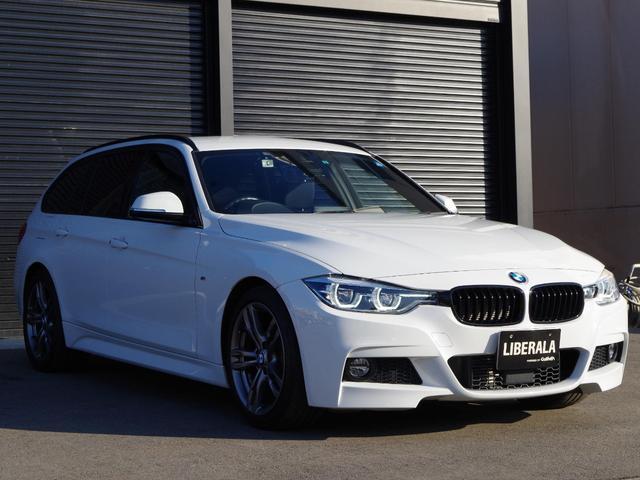 BMW 320dツーリングセレブレーションEDスタイルエッジ