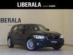 BMW118d Mスポーツ 黒本革 ACC パーキングサポートP