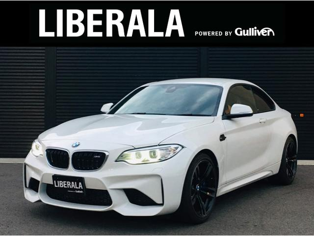 BMW ベースグレード ワンオーナー 本革シート クルコン