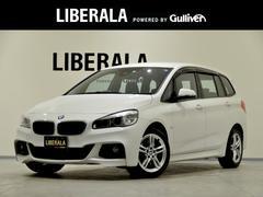 BMW218iグランツアラー Mスポーツ 1オーナー 純正ナビTV