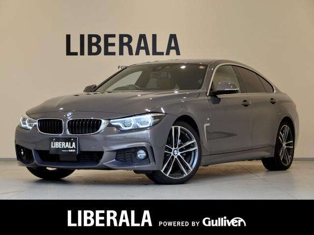 BMW 420iグランクーペ Mスポーツ 限定45台 アクティブクルーズコントロール レーンチェンジウォーニング レーンデパーチャーウォーニング リアビューモニター HDDナビ パークディスタンスコントロール  LEDライト コンフォートA