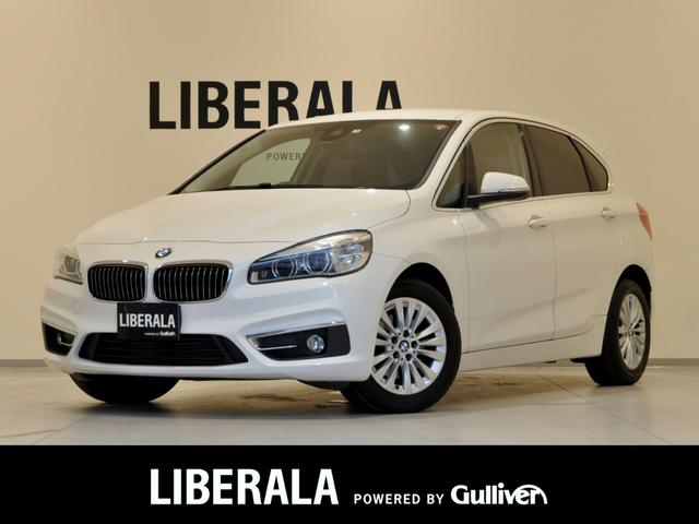 BMW 218dアクティブツアラー ラグジュアリー 地デジTV