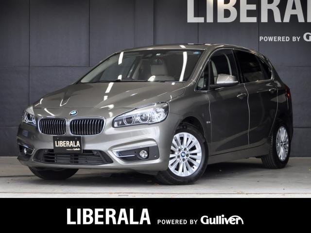 BMW 218iアクティブツアラー ラグジュアリー ベージュレザー