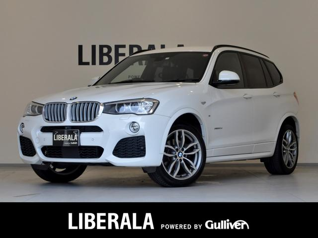 BMW X3 xDrive 20d Mスポーツ 当店買取車 ACC HUD