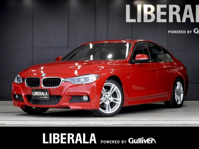 BMW 320d Mスポーツ クルコン レーンアシスト パーキングアシスト Bカメラ アルカンターラシート メモリー付パワーシート レザステ パドルシフト コンフォートアクセス SOSサービス 純正18AW 純正HDDナビ