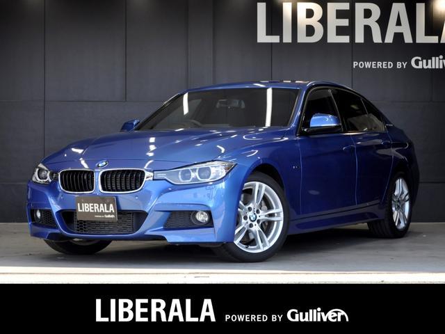 BMW アクティブハイブリッド3 Mスポーツ iDeiveナビ フルセグTV バックカメラ PDC ミラー内臓ETC パドルシフト パワーシート ブラックレザー シートヒーター キセノンヘッドライト プッシュスタート bluetooth