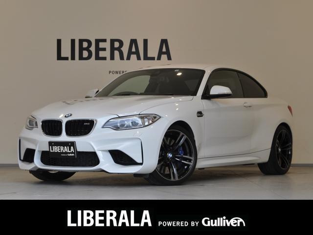 BMW ベースグレード ハーマンカードン 黒シート インテリジェントSFT iDriveナビ バックカメラ bluetooth 純正19インチAW パークディスタンスコントロール ETC キセノン コンフォートアクセス