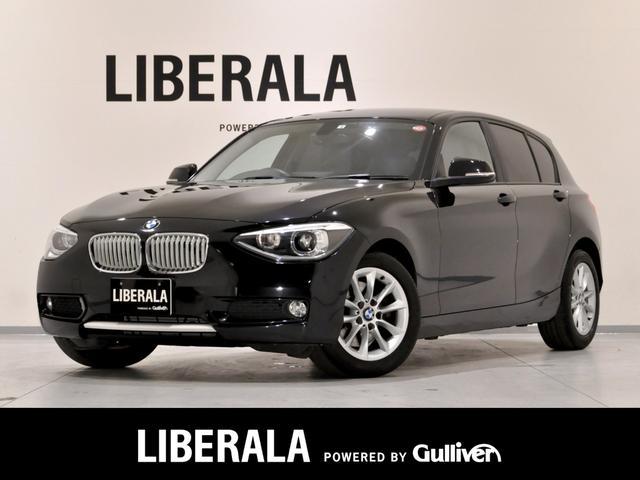 BMW 116i スタイル iDriveナビ バックカメラ CD/DVD/AUX/HDD パークディスタンスコントロール ETC ハーフレザーシート HIDヘッドライト フロント/リアフォグライト オートライト レインセンサー