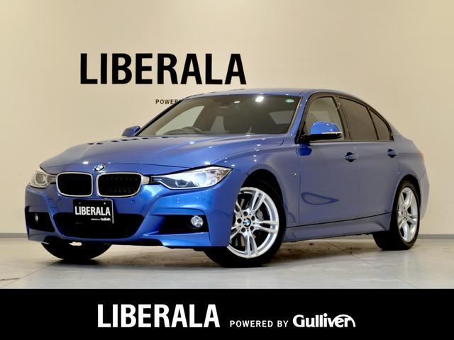 BMW アクティブハイブリッド3 Mスポーツ iDriveナビ 純正DTV バックカメラ bluetooth HIDヘッドライト パワーシート PDC ミラー内蔵ETC パドルシフト スマートキー 専用アルカンターラシート GPSレーダー