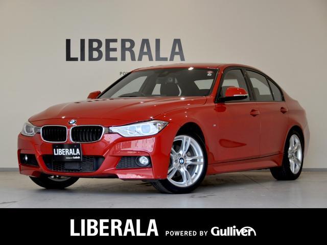 BMW 320d Mスポーツ ACC LKA 衝突軽減 インテリセーフ iDrive バックカメラ CD/DVD/AUX/HDD/BT HIDヘッドライト オートライト F/Rフォグライト レインセンサー Mスポ18AW ETC