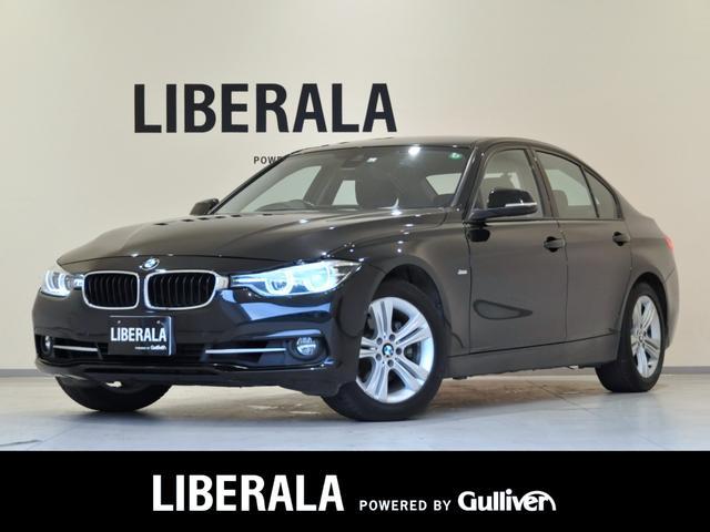 BMW 3シリーズ 318iスポーツ 当店買取車両 iDriveナビ CD/DVD/AUX/USB/HDD/BT インテリS クルコン LEDヘッドライト オートライト フロント/リアフォグライト パークディスタンスコントロール ETC