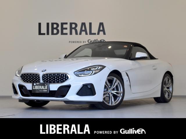 BMW Z4 sDrive20i Mスポーツ 当店買取車 M エアロダイナミクス・パッケージ BMWライブ・コックピット  黒革 HUD harman/kardon ACC/ストップ&ゴー機能付/パワーシート シートヒーター LEDヘッドライト