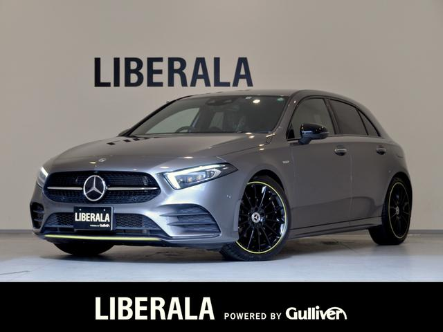 メルセデス・ベンツ Aクラス A180 エディション1 限定250台 レーダーセーフティPKG ディストロニックプラス アクティブブレーキ/ステアリングアシスト COMMANDナビ 360カメラ DTV/BT ヘッドアップディスプレイ LEDヘッドライト