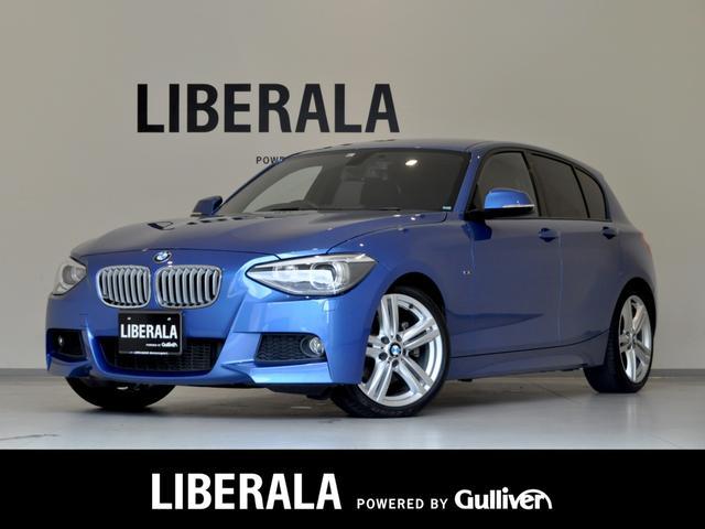 BMW 1シリーズ 120i Mスポーツ iDriveナビ Bluetooth Bカメラ ドラレコ パワーシート HIDヘッドライト オートライト レインセンサー ミラービルトインETC MスポーツAW/レザーステアリング 3ゾーンエアコン