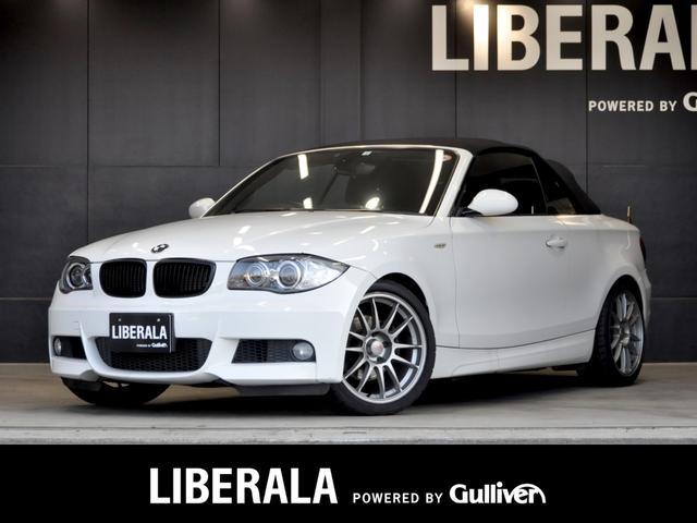 BMW 1シリーズ 120i カブリオレ Mスポーツパッケージ 電動オープン パナソニックナビ  バックカメラ TV HIDヘッドライト オートライト ETC パワーシート OZ18インチAW プッシュスタート キーレス 純正フォグランプ フロアマット