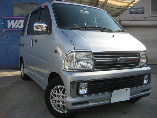 「ダイハツ」「アトレーワゴン」「コンパクトカー」「神奈川県」の中古車