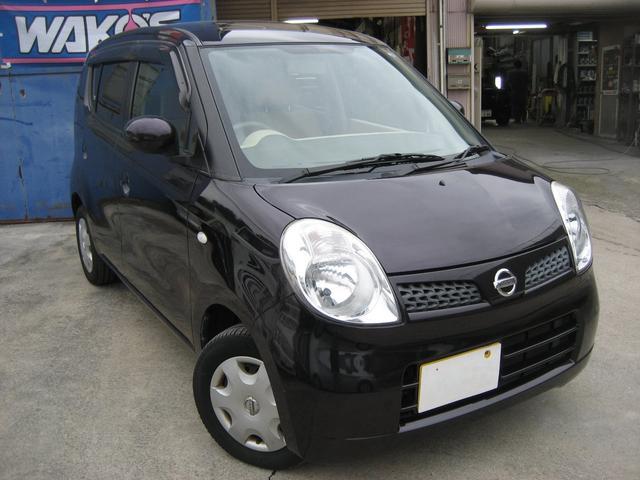 「日産」「モコ」「コンパクトカー」「神奈川県」の中古車