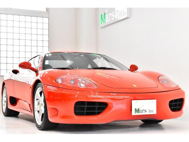 360(フェラーリ) モデナF1 中古車画像